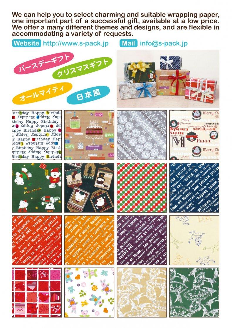 包装紙チラシ-01